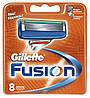 Картриджи серии Gillette Fusion 8's (восемь картриджей в упаковке)
