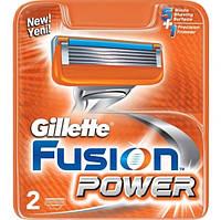 Картриджи серии Gillette Fusion Power 2's ( два картриджа в упаковке )
