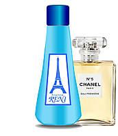 Рени духи на разлив наливная парфюмерия 361 Chanel N°5 Eau Premiere Chanel для женщин