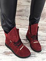 Удобные и лёгкие замшевые ботиночки
