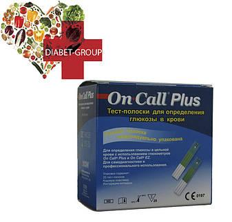 Тест-полоски On Call Plus 50 2 упаковки , фото 2