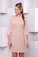 Персиковое  женское  платье  Kamila  FashionUp 42-48  размеры