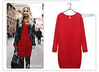 Теплое трикотажное женское платье(48-52) красное