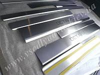 Накладки на пороги Skoda OCTAVIA III A7 с 2013 г. (Standart), фото 1