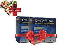 On Call Plus 50 2 упаковки