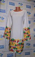 """Сукня з вишивкою """"Барвиста"""" 48 розмір!!!"""