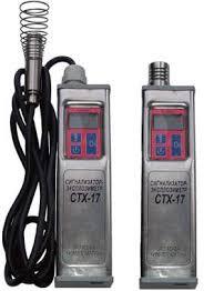 Сигнализатор-эксплозиметр термохимический (переносной) СТХ-17