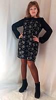 """Модное женское платье из тонкого джинса и трикотажа """"Удобство"""""""