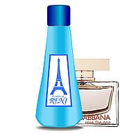 Рени духи на разлив наливная парфюмерия 363 Rose The One Dolce&Gabbana для женщин