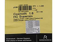 Линза Rodenstock Cosmolit 1.60 HC Supersin