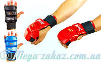 Перчатки для карате (перчатки карате) Matsa 1804, 3 цвета: кожа, S/M/L/XL