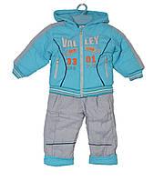 Демисезонный комбинезон для мальчика 1-2 года Valley синий
