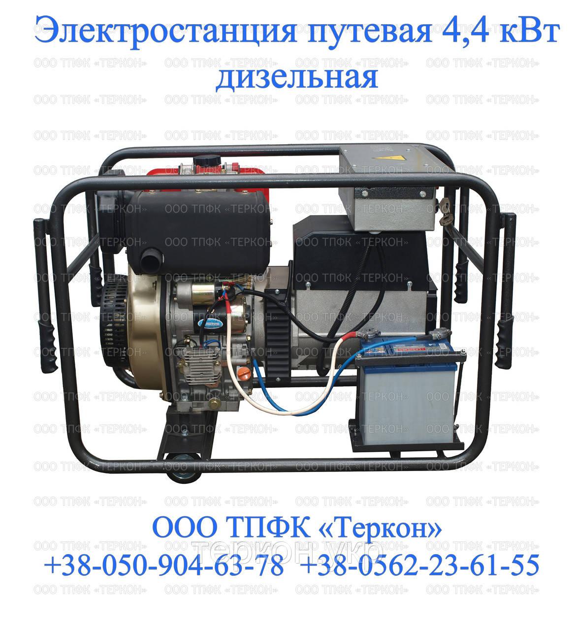 Дизельный генератор АД4-Т230-Ж (Электростанция железнодорожная)
