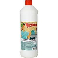 Чистюня Сильнодействующее средство для чистки плит 1000 мл