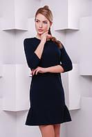 Стильное    женское темно-синее    платье Рюша   FashionUp 42-48  размеры
