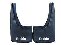 Брызговики Fiat Doblo 2001-2008 (задний - 2шт)