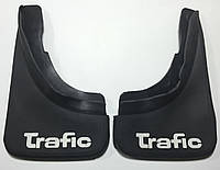 Брызговики Renault Trafic (передние=задние), комплект 2шт