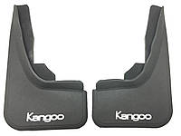 Брызговики Renault Kangoo 2008+ (задний комплект-2шт)