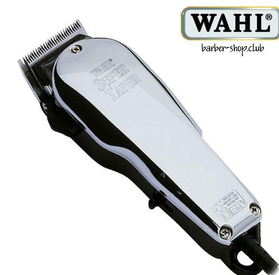 Машинка для стрижки волос WAHL 8463-316 (4005-0472) Chrome Super Taper
