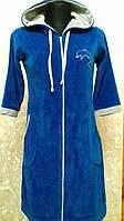 Велюровый халат женский 44-54 , доставка по Украине