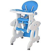 Кресло для кормления высокое Bambi Baby трансформер на колесиках  столик + стулик
