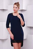 Модное   женское темно-синее  платье Grace   FashionUp 42-48  размеры