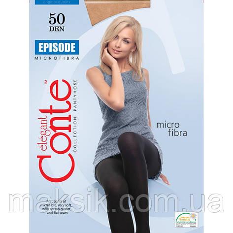 Колготки Conte Episode 50 Den, фото 2