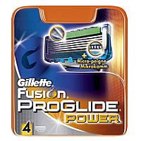 Картриджи серии Gillette Fusion ProGlide Power 4's (четыре картриджа в упаковке)