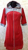 Велюровый халат женский  с капюшоном, доставка по Украине