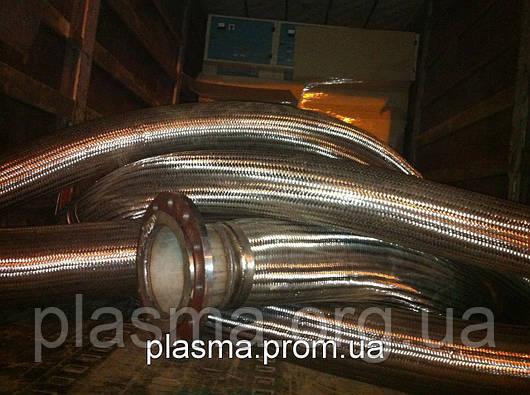 """Металлорукав высокого давления из нержавеющей стали Ду 125 (5"""")"""
