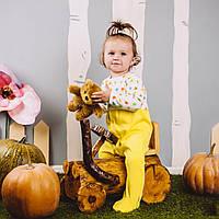 Детский комбинезон для новорожденных бело-жёлтый