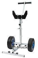 Тележка для лодочного мотора M-truck 5-20 л.с