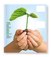 Защита растений,стимуляторы роста