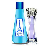 Рени духи на разлив наливная парфюмерия 366 Hypnose Lancome для женщин