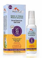 Минеральный органический солнцезащитный детский лосьон-спрей (SPF-30, UVА/UVB, 70 мл)