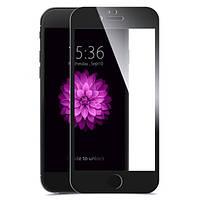Full Cover защитное стекло для iPhone 6/6S - Black