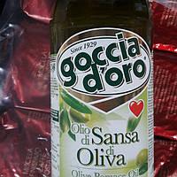 Оливкова олія Goccia d'oro 1л. Скляна бутилка. Італія.