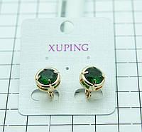 399. Серьги XP позолота с зеленым цирконием. Серьги XP оптом
