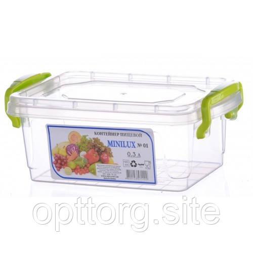 Контейнер пищевой Minilux №1 0.3 л, Ал-Пластик, Арт.: 11