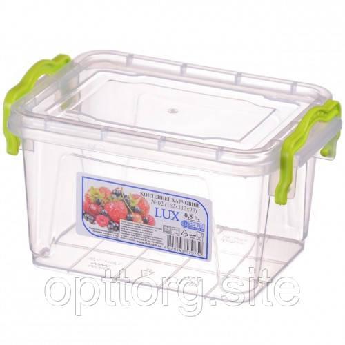 Контейнер пищевой Lux №2 0.8 л, Ал-Пластик, Арт.: 35