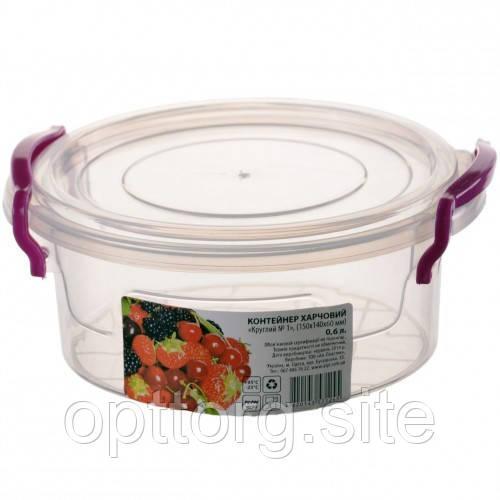 Контейнер пищевой круглый 0,6 л, Ал-Пластик, Арт.: 43