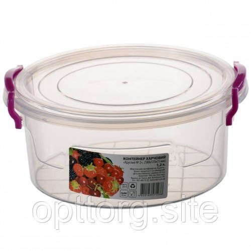 Контейнер пищевой круглый 1.2 л, Ал-Пластик, Арт.: 44