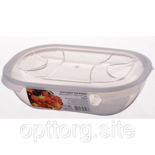 Контейнер пищевой овальный 0.5 л, Ал-Пластик, Арт.: 46