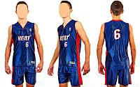 Форма баскетбольная подростковая NBA HEAT 6 CO-0038-5 (PL, р-р M-XL, синий)