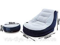 Надувное кресло Intex 68564, фото 1