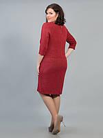 Платье батальное красное на запах