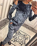 Женский модный костюм из мраморного велюра (4 цвета), фото 2