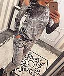 Женский модный костюм из мраморного велюра (4 цвета), фото 4