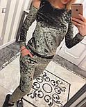 Женский модный костюм из мраморного велюра (4 цвета), фото 8