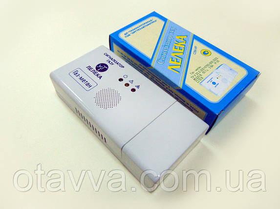 Сигнализатор газа Лелека 2 КСГ-Р-АС 220 В, фото 2
